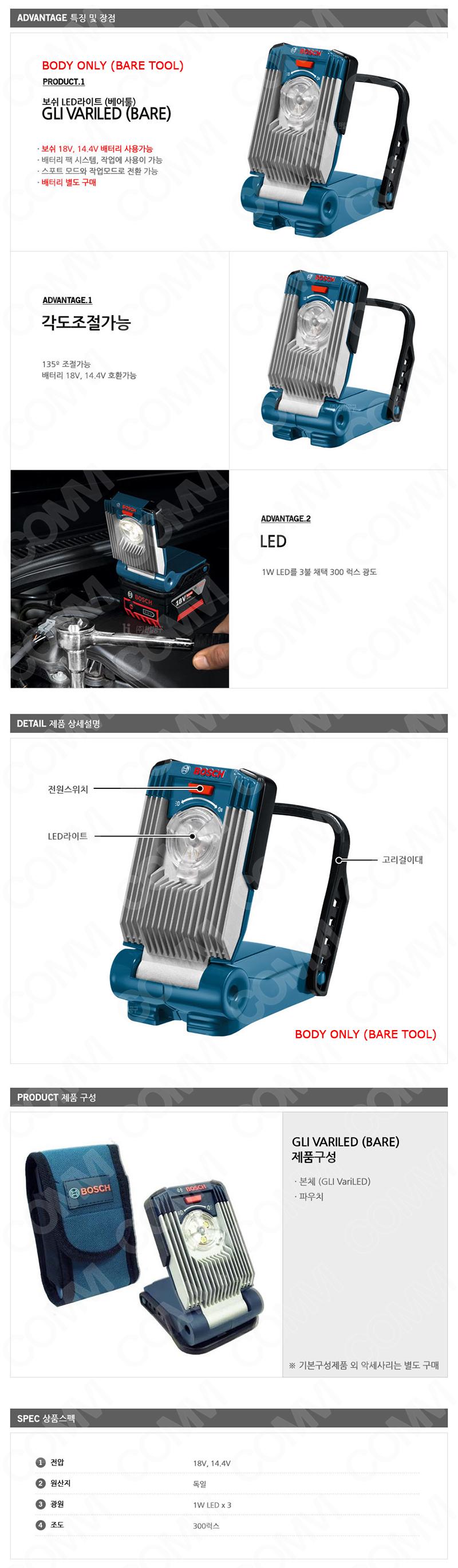 BOSCH Battery Light GLI VARI LED Tool only Free Shipping W